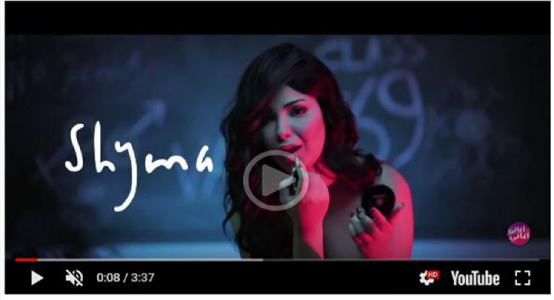 مغنية مصرية تثير الجدل بكليب إباحي مثير للاشمئزاز + الفيديو