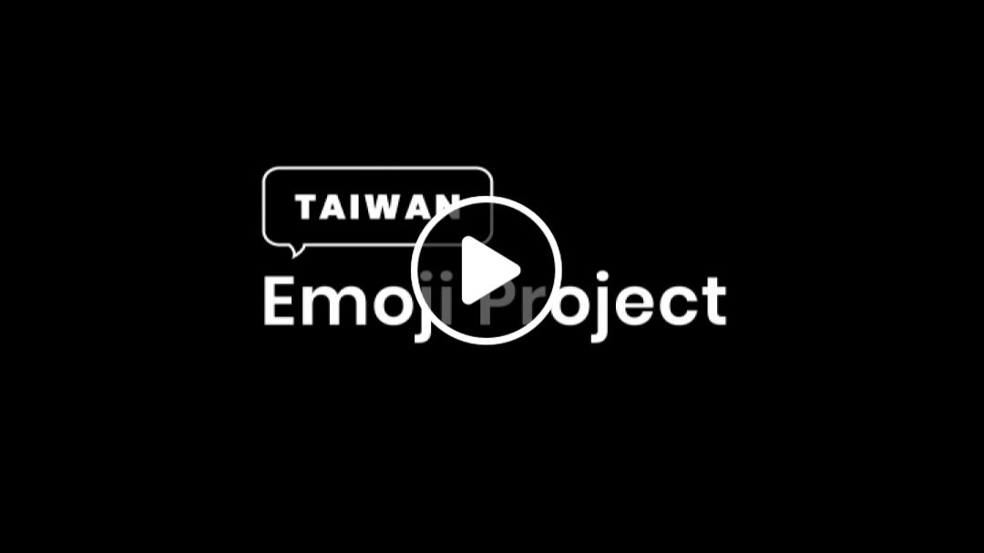 Taiwan Emoji Project