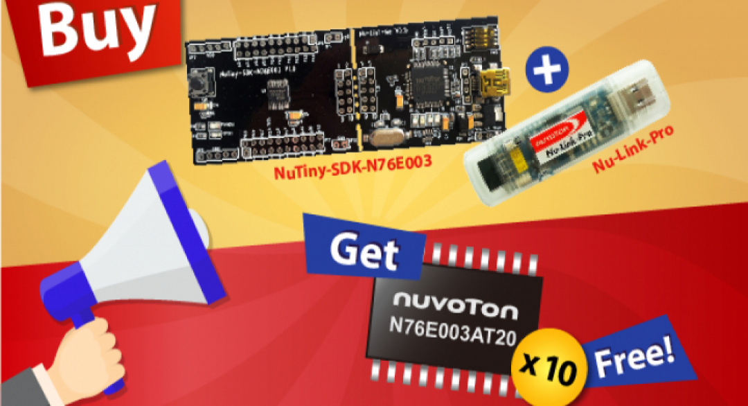 High Efficiency+ Low Pin Count, Get Free 8051 IC NOW - Nuvoton Direct