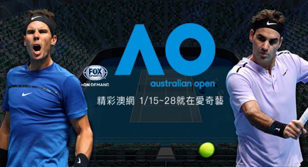Donald Young VS Novak Djokovic