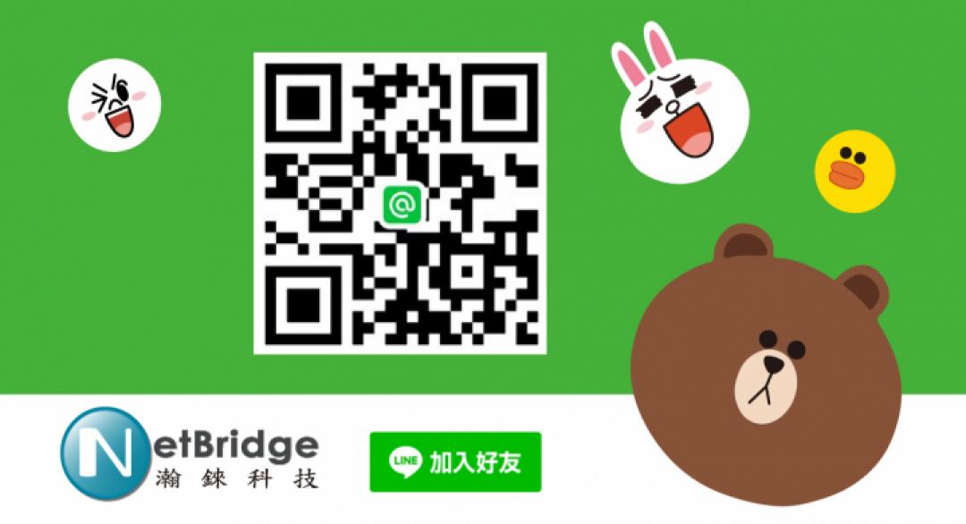 瀚錸科技經銷商專區LINE加入好友吧~